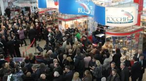 Россия станет главным гостем на книжной выставке в Минске.