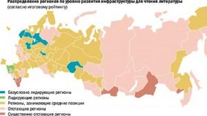 Появилась литературная карта России