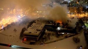 Пожар в библиотеке уничтожил около 5,5 млн книг