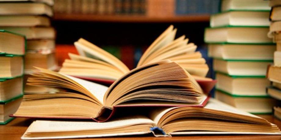 Скачать книги ковальчук анастасии