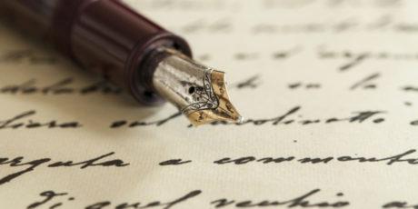 Стихи наших читателей
