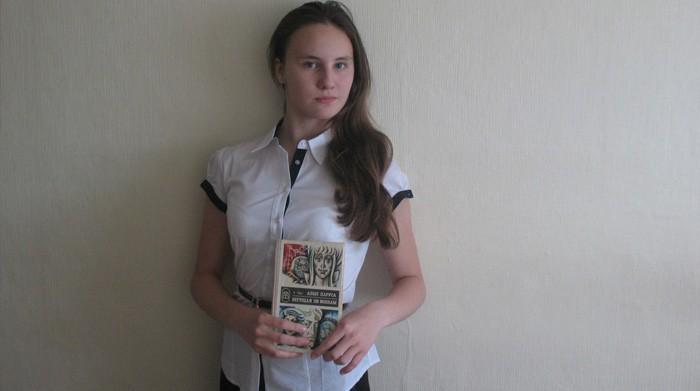 Фото с книгой «Бегущая по волнам»
