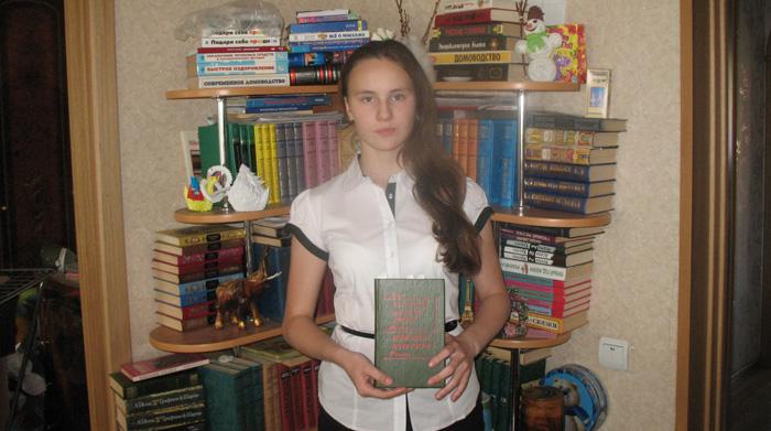 """Фото с книгой Э. М. Ремарк - """"Время жить и время умирать"""""""