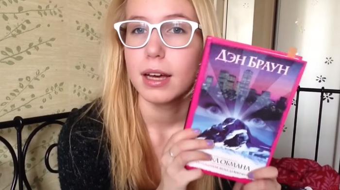 Polina Say — «Точка обмана»