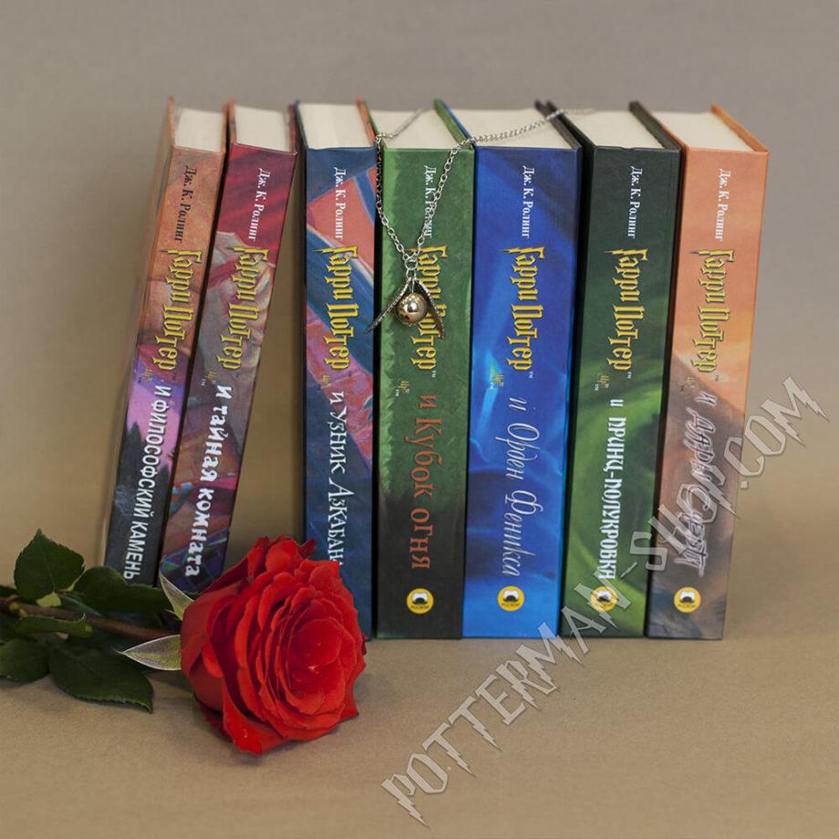 Книги «Гарри Поттер» издательства РОСМЭН
