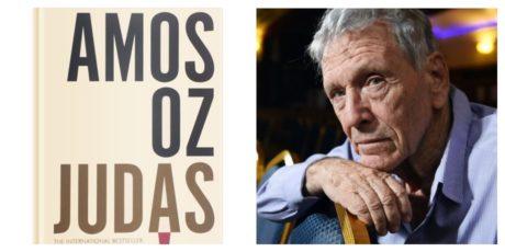 Амос Оз «Иуда» – философский роман о предательстве