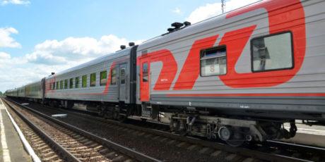 Аудиокниги в поездах дальнего следования