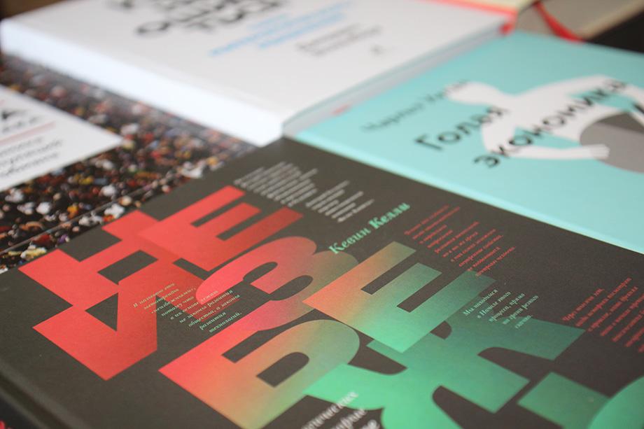 Книги научпоп