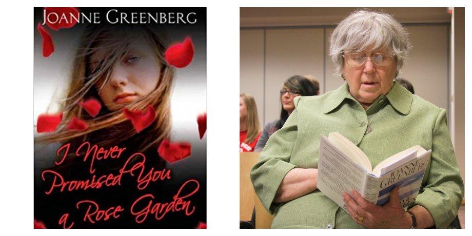 «Я никогда не обещала тебе сад из роз» – Джоанн Гринберг