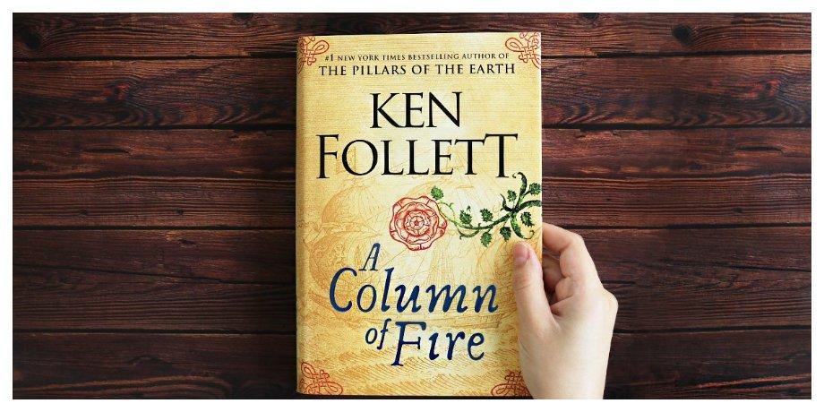 «Столп огненный» – Кен Фоллетт