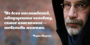 Лучшие книги Бориса Акунина