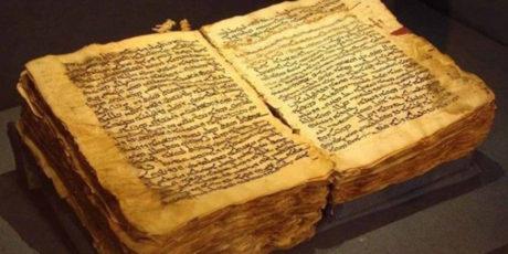 12 000 старинных изданий появились в открытом доступе