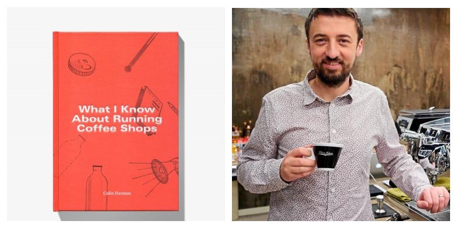 «Что я знаю о работе кофейни» – Колин Хармон