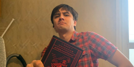 5 любимых книг Макса Максимова