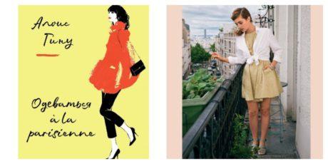 Алоис Гину «Одеваться á la parisienne»