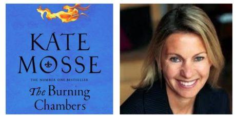 Кейт Мосс «Огненные палаты»