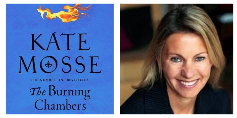 «Огненные палаты» – Кейт Мосс