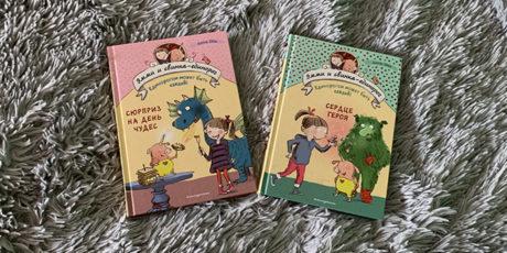 Анна Бём с серией детских книг «Эмми и свинка-единорог»