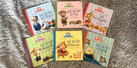 «Сказки мамы кошки» серия книг от Жени Григорьевой