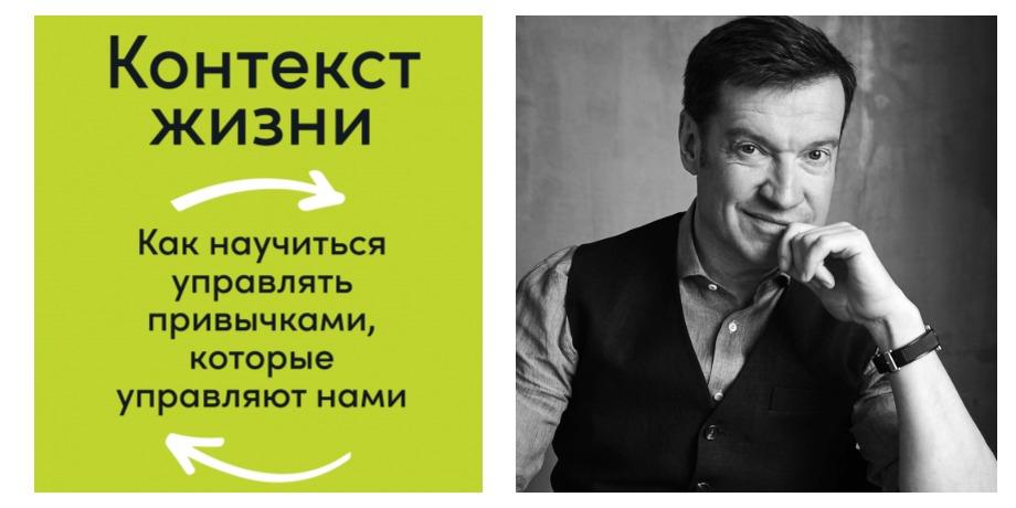 «Контекст жизни» – В. Герасичев, А. Рябуха, И. Маурах